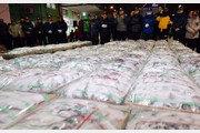 '비위생' 젓갈 판매… 소래포구 불법영업 13곳 적발