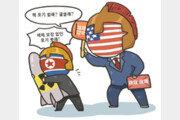 [신석호 기자의 우아한]미국은 왜 아테네인들처럼 북한에 약자의 도리를 강요하지 못할까