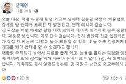 '文대통령 수행 중 중태' 김은영 국장, 에어 앰뷸런스로 국내 이송