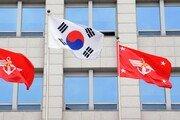 국방부, 군수혁신위 개최…구형 M48A3전차 전시 품목서 제외