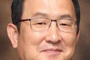 명지대 유병진 총장 연임