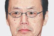 日강제징용 배상판결 이후 첫 한일 국장급 협의 내주 개최