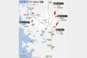 3기 신도시 '하남·과천', 강남수요 분산시킬 빅카드될까