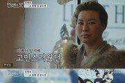'연애의 맛' 정영주, 이혼→6년만 새 만남…붕어빵 子 반응은?