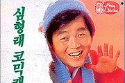 1926년 윤심덕이 첫 캐럴 취입… 창작곡은 1958년 송민도 노래가 효시