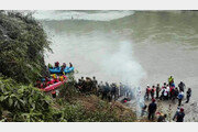 네팔서 교통사고로 21명 사망…15명 부상