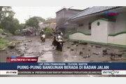 인도네시아 쓰나미로 최소 62명 사망 · 20여 명 실종