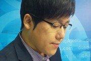 꼰대 상사에게 '바람 따귀' 선풍기를?…변화하는 일본의 분위기