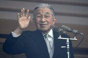 """아베와 달랐던 아키히토 일왕 """"역사 정확히 가르쳐야"""" 당부"""