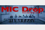 [연예뉴스 HOT4] 방탄 'MIC Drop' 뮤비 4억뷰 돌파