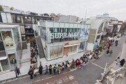 일본 '카카오 캐릭터 매장', 개장 첫 날 인파 수천명 몰려