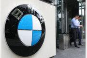 경찰 'BMW 화재 은폐·축소' 조사결과 참고…윗선소환 검토