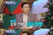 """'섹션TV' 이상민, '빚투' 논란에 조언…""""성심껏 소통해라"""""""