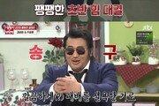 '냉부해' 김보성, 추성훈과 팔씨름 참패 설욕 '손씨름 승리'