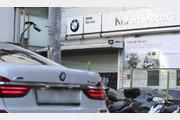 BMW 흡기다기관 추가 리콜…사태 장기화 불가피