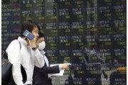 日 닛케이지수 5.01% 폭락…1년8개월래 최저 기록
