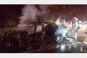 천안논산고속도로서 BMW 520D 화재…인명피해 없어