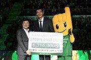 DB 김주성, 은퇴투어 수익금 671만원 장애인농구협회에 전달