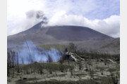 """인도네시아, 화산폭발 위험경보 격상…""""화산폭발 패턴 변해"""""""