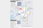 '하긴 하는데'…3기 신도시 'GTX 광역교통망' 갖춰질까?