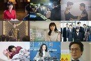 '황후의 품격' 16%대 돌파…수목극 1위 '파죽지세'