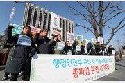 서울교통공사, 파업 2시간 앞두고 노사 협상 타결…임금 2.6% 인상