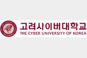 고려사이버대, 2018학년도 하반기 멘토링 프로그램 평가회 개최