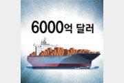 [횡설수설/주성원]연간 수출 6000억 달러 돌파