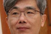 김상환 대법관 취임… 대법원 정상화
