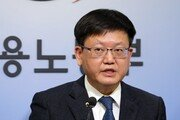 """고용부, 마커그룹 송명빈 폭행 사건 조사…""""엄중 처벌"""""""
