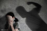 경산 한 유치원서 4세 여아 학대 의혹…경찰 수사 나서