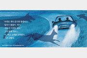 [동아일보 신춘문예 2019/단편소설 당선작]폐차