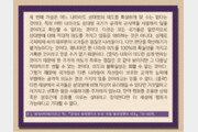 [신석호 기자의 우아한] 17년째 北 연구한 전문기자가 본 '김정은 신년사' 의미는…