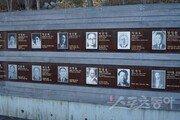 서울의 '페르 라셰즈'…역사 속을 거닐다