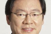 장제국 동서대 총장 재선임