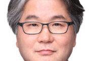 [인사]동아미디어오픈 대표 황정선씨