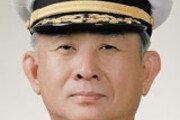 [부고]김철우 18대 해군참모총장