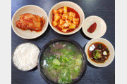 [석창인 박사의 오늘 뭐 먹지?]꽁꽁 언 몸, 소머리국밥 한 그릇이면…