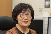 김윤정 고려사이버대 교수, 보건복지부장관 표창 수상