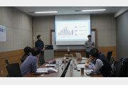 한국산업기술대 창업지원단, 영어로 창업 발표회…최종 선발자 창업연수 기회