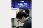 코스피 2000선 위태…韓경제 대들보 반도체株 '흔들'