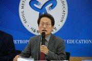 올해 서울 초·중·고 혁신학교 230개교로 늘린다