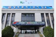 김포시, '2019년 햇살하우징'사업 대상가구 모집