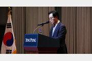 """용평리조트 2019 경영목표 선포식 """"발왕산 프로젝트로 재도약 원년"""""""