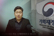 """채권 전문가들 """"신재민 폭로, 시장·정부 신뢰 깰 이슈 아냐"""""""