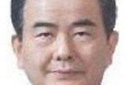 의료분쟁조정중재원장 윤정석씨