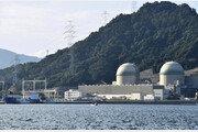 """일본 정부, 터키 원전서 철수…""""원전수출 전략 백지화"""""""