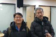 '418일째 굴뚝농성' 4차 교섭…13시간 협상에도 또 '불발'