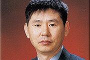 윤문길 한국항공대 교수, 한국경영과학회장에 선임