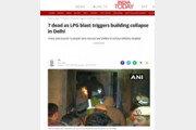 인도 뉴델리서 가스폭발로 공장건물 붕괴…7명 사망